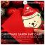 Christmas Santa Hat Card thumbnail 1