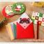 Happy Christmas Card set thumbnail 13