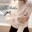Lady Ribbon Lace Blouse เสื้อแขนยาวตัดต่อผ้าลูกไม้เนื้อดี สีขาว thumbnail 9