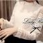 Lady Ribbon Lace Blouse เสื้อแขนยาวตัดต่อผ้าลูกไม้เนื้อดี สีขาว thumbnail 8