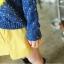 MisSweet เสื้อไหมพรม สีน้ำเงิน ถักลายลูกเป็ด สุดฮอต thumbnail 9