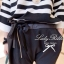 Lady Ribbon ชุดเซ็ตเสื้อถักลายทาง กางเกงขายาวทรงฮาเร็ม ผูกโบว์ช่วงเอว thumbnail 8
