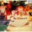 Christmas Card set 2 thumbnail 3