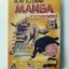 หนังสือมือสอง สภาพดีมาก HOW TO DRAW MANGA การวาดภาพสัตว์ thumbnail 1