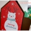 PAPER CHRISTMAS SET toffenut thumbnail 5