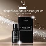 Chacoal serum ชาโคล เซรั่ม แบบ 1 กล่อง