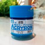 N25 SKY BLUE (Gloss)