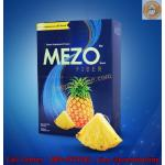 Mezo Fiber เมโซ่ ไฟเบอร์ แบบ 1 กล่อง