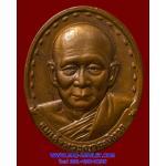 ..เหรียญรุ่นแรก.. สมเด็จพระญาณสังวร สมเด็จพระสังฆราช วัดบวรฯ ปี 28 สวยๆครับ