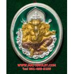 ..สำหรับคนเกิดวันพุธ ..พระพิฆเนศวร์..ชุบสามกษัตริย์ ลงยาสีเขียว กรมศิลปากร ปี 2547 (E)