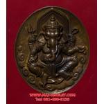 ..รุ่นแรก..พระพิฆเนศวร์ เนื้อทองแดง กรมศิลปากร ปี 2540 สวยครับ (ว)