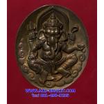 ..รุ่นแรก..พระพิฆเนศวร์ เนื้อทองแดง กรมศิลปากร ปี 2540 สวยครับ (ภ)