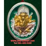 ..สำหรับคนเกิดวันพุธ ..พระพิฆเนศวร์..ชุบสามกษัตริย์ ลงยาสีเขียว กรมศิลปากร ปี 2547 (C)