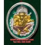 ..สำหรับคนเกิดวันพุธ ..พระพิฆเนศวร์..ชุบสามกษัตริย์ ลงยาสีเขียว กรมศิลปากร ปี 2547 (Q)
