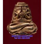 พระปิดตา มหาลาภยันต์ยุ่ง เนื้อทองแดง (อุดผงพุทธคุณมวลสารจิตรลดาและพระเกสา) สมเด็จพระสังฆราช วัดบวร ปี 44 พร้อมกล่องครับ (ฒ)