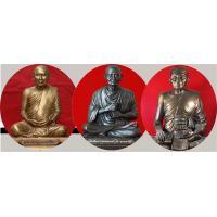พระบูชา-พระพุทธรูป