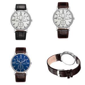 นาฬิกาข้อมือ Mcykcy Quartz Ultra-thin Wrist