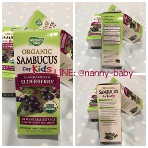 Organic Sambucus for kids - Elderberry