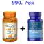 Puritan c-500 mg. + Puritan zinc 990 บ. ส่งฟรี thumbnail 1