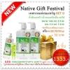 โปรโมชั่น Native Gift Festival Set D ( น้ำมันมะพร้าวน้ำหอมสกัดเย็น เนทีฟ 1 ลิตร 2 ขวด และสกัดเย็น 515 ml. 1 ขวด แถมเจลมะรุมอย่างดี 1 หลอด ฟรี จัดส่งฟรีแบบพัสดุธรรมดา)