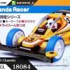 TA18084 Panda Racer (Super II Chassis)