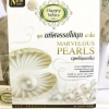 Marvelous Pearls ชุดมหัศจรรย์ไข่มุก นาโน สูตรไข่มุกนาโน