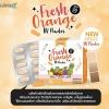 Fresh Orange UV Powder ผงส้มสดกันแดด