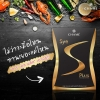 Sye S Plus by Chame' อาหารเสริมควบคุมน้ำหนักใหม่ล่าสุด จากชาเม่