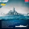 AC14223 USS Missouri BB 63 Modeler's Edition Kit First Look 1/700