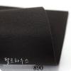 Felt : No.890 ขนาด 45x36 cm (พร้อมส่ง)