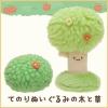 ชุดตุ๊กตาจิ๋ว Sumikko Gurashi ต้นไม้&พุ่มไม้ SS