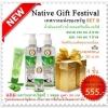 โปรโมชั่น Native Gift Festival Set B (น้ำมันมะพร้าวน้ำหอมสกัดเย็น เนทีฟ ขนาด 250 ml.2 ขวด และ 100 ml. 1 ขวด แถมว่านหางจระเข้ ฟรี ส่งฟรีแบบพัสดุลงทะเบียน)