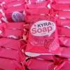 Kyra Soap 60 g. สบู่ไคร่า ผิวขาว กระจ่างใส ภายใน 1 ก้อน