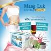 Mang Luk Extra Detox แมงลัก เอ็กซ์ตร้า ดีท็อกซ์ น้ำชงแมงลัก ผอม สุขภาพดี ไปพร้อมๆ กัน