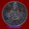..เนื้อเงิน..เหรียญ พระอวโลกิเตศวร กวนอิม วัดบวรนิเวศ ปี 36 ครับ (บล็อกกรรมการ)