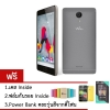 Wiko UFeel LITE 2ซิม4G 16GB (Grey) แถมเคส,ฟิล์มกันรอย,PowerBankจากตี๋โฟน