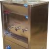 ตู้ทำน้ำเย็นสแตนเลสแบบถังค่ำ2ถัง ขนาด2ก็อกmaxcool รุ่น mc-2p