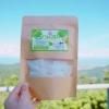 ชามะรุม Moringa Tea ซองน้ำตาล ชาเพื่อสุขภาพ