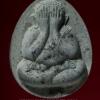 พระปิดตา ญสส.จัมโบ้ เนื้อผงใบลาน ตะกรุดเงิน สมเด็จพระสังฆราช วัดบวร ปี 38 พร้อมกล่องครับ (C)