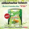 Kaya Chlorophyllin Green Tea คายะ คลอโรฟิลล์ กรีนที ขับถ่ายสบาย บอกลาพุงแตงโม