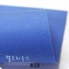 Felt : No.853 ขนาด 45x36 cm (พร้อมส่ง)