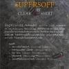 มาทำความรู้จักกันว่าผ้า SuperSoff มีคุณสมบัติอย่างไร?
