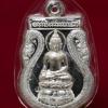 ..เนื้อเงิน..เหรียญพระไพรีพินาศ สมเด็จพระเทพรัตนฯ เสด็จพิธีพุทธาภิเษก วัดพระแก้ว ๒๗ มีนาคม ๒๕๔๐ พร้อมกล่องสวยครับ