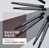 (Pre-order) A'pieu Auto Sharp Liner 0.3 g. อายไลเนอร์ เนื้อนุ่ม