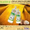 โปรโมชั่น Native Thai Signature Set 3(น้ำมันมะพร้าวน้ำหอมสกัดเย็น เนทีฟ ขนาด 515 ml.2 ขวด ส่งด่วนฟรี kerry)