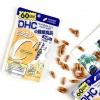 DHC Vitamin C 1000 mg. ดีเอชซี วิตามิน ซี สำหรับ 60 วัน