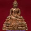 ..เนื้อทองแดง...รูปหล่อพระพุทธชินสีห์ ฉลอง 80 พรรษา สมเด็จญาณสังวร สมเด็จพระสังฆราช วัดบวรฯ ปี 2536 พร้อมกล่องครับ