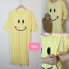 ชุดให้นมสีเหลือง