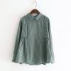 เสื้อคลุมท้องสีเขียว