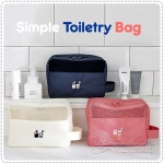 Simple Toiletry Bag